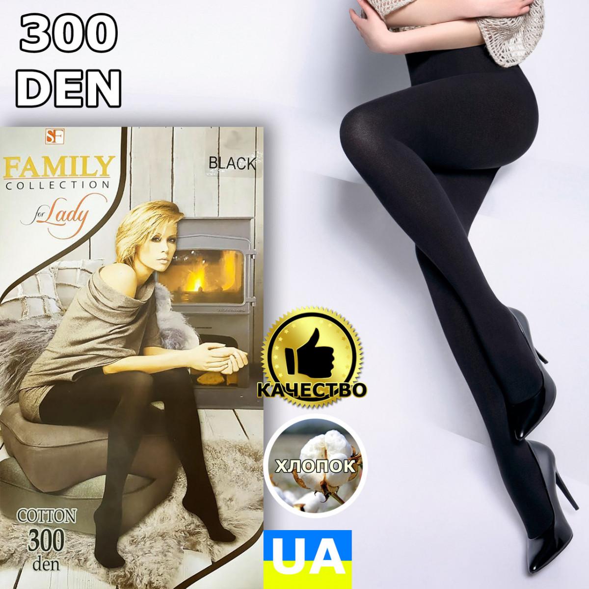 Колготы женские теплые черные 300den Family размер 5 20038700