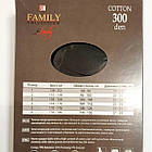 Колготы женские теплые черные 300den Family размер 5 20038700, фото 6