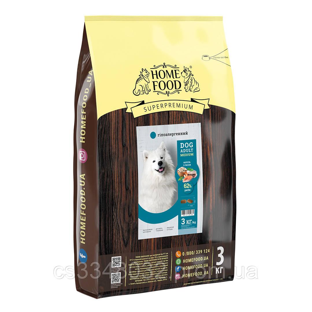 Home DOG Food ADULT MEDIUM «Форель з рисом» гіпоалергенний корм для собак середніх порід 3кг