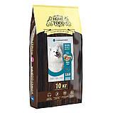 Home DOG Food ADULT MEDIUM «Форель з рисом» гіпоалергенний корм для собак середніх порід 1кг, фото 3
