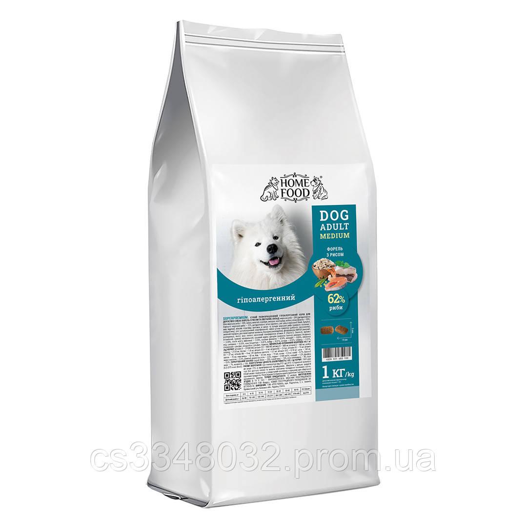 Home DOG Food ADULT MEDIUM «Форель з рисом» гіпоалергенний корм для собак середніх порід 1кг