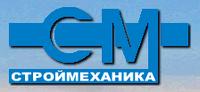 """ООО ПКП """" Строймеханика"""""""