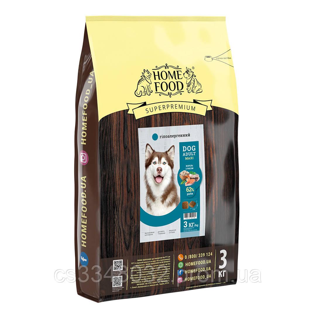 Home Food DOG ADULT MAXI   «Форель с рисом» гипоаллергенный корм для собак крупных пород  3кг