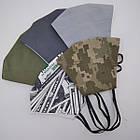 Маска защитная мужская, многоразовая, хлопок 100%, Украина, случайное ассорти, 20040062, фото 2
