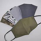Маска защитная мужская, многоразовая, хлопок 100%, Украина, случайное ассорти, 20040062, фото 3