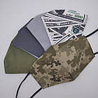 Маска защитная мужская, многоразовая, хлопок 100%, Украина, случайное ассорти, 20040062, фото 5