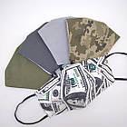 Маска защитная мужская, многоразовая, хлопок 100%, Украина, случайное ассорти, 20040062, фото 6