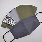 Маска защитная мужская, многоразовая, хлопок 100%, Украина, случайное ассорти, 20040062, фото 7