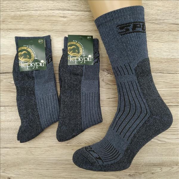 Мужские махровые носки ТЕРКУРІЙ Украина №701 27 размер джинс НМЗ-040419