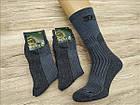 Мужские махровые носки ТЕРКУРІЙ Украина №701 27 размер джинс НМЗ-040419, фото 2