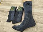 Мужские махровые носки ТЕРКУРІЙ Украина №701 27 размер джинс НМЗ-040419, фото 3