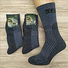 Мужские махровые носки ТЕРКУРІЙ Украина №701 27 размер джинс НМЗ-040419, фото 4