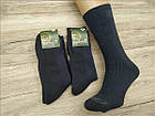 Мужские махровые носки ТЕРКУРІЙ Украина №701 27 размер синие НМЗ-040417, фото 2