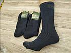 Мужские махровые носки ТЕРКУРІЙ Украина №701 27 размер синие НМЗ-040417, фото 3