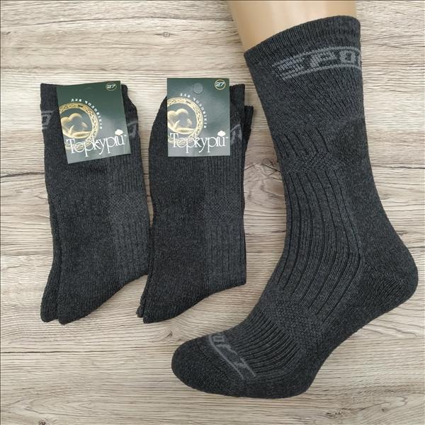 Мужские махровые носки ТЕРКУРІЙ Украина №701 27 размер т.серый НМЗ-040422