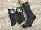Мужские махровые носки ТЕРКУРІЙ Украина №701 27 размер т.серый НМЗ-040422, фото 2