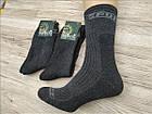 Мужские махровые носки ТЕРКУРІЙ Украина №701 27 размер т.серый НМЗ-040422, фото 3