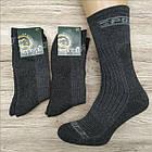 Мужские махровые носки ТЕРКУРІЙ Украина №701 27 размер т.серый НМЗ-040422, фото 4