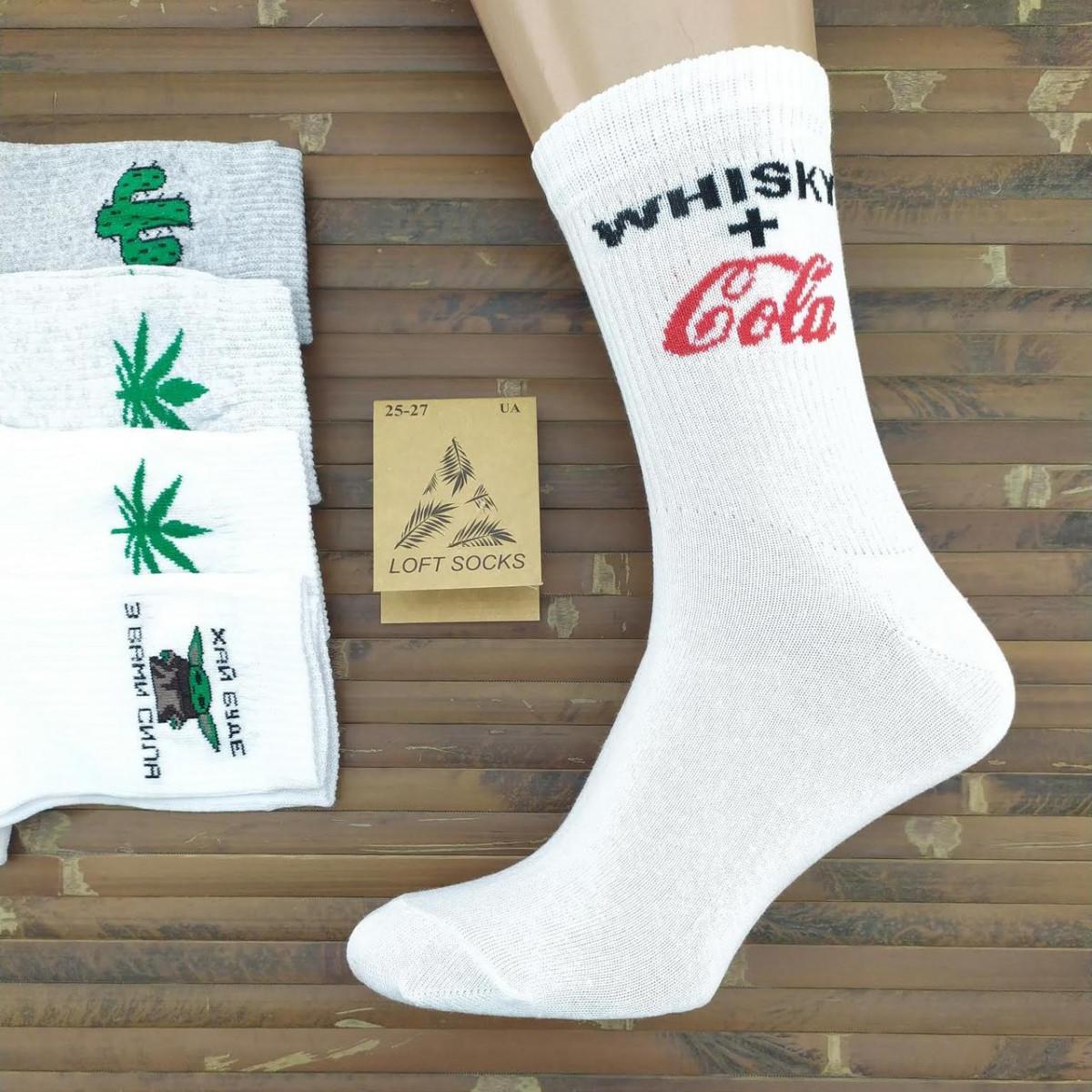 Носки мужские демисезонные средние Loft Socks 25-27р случайное ассорти 20034054