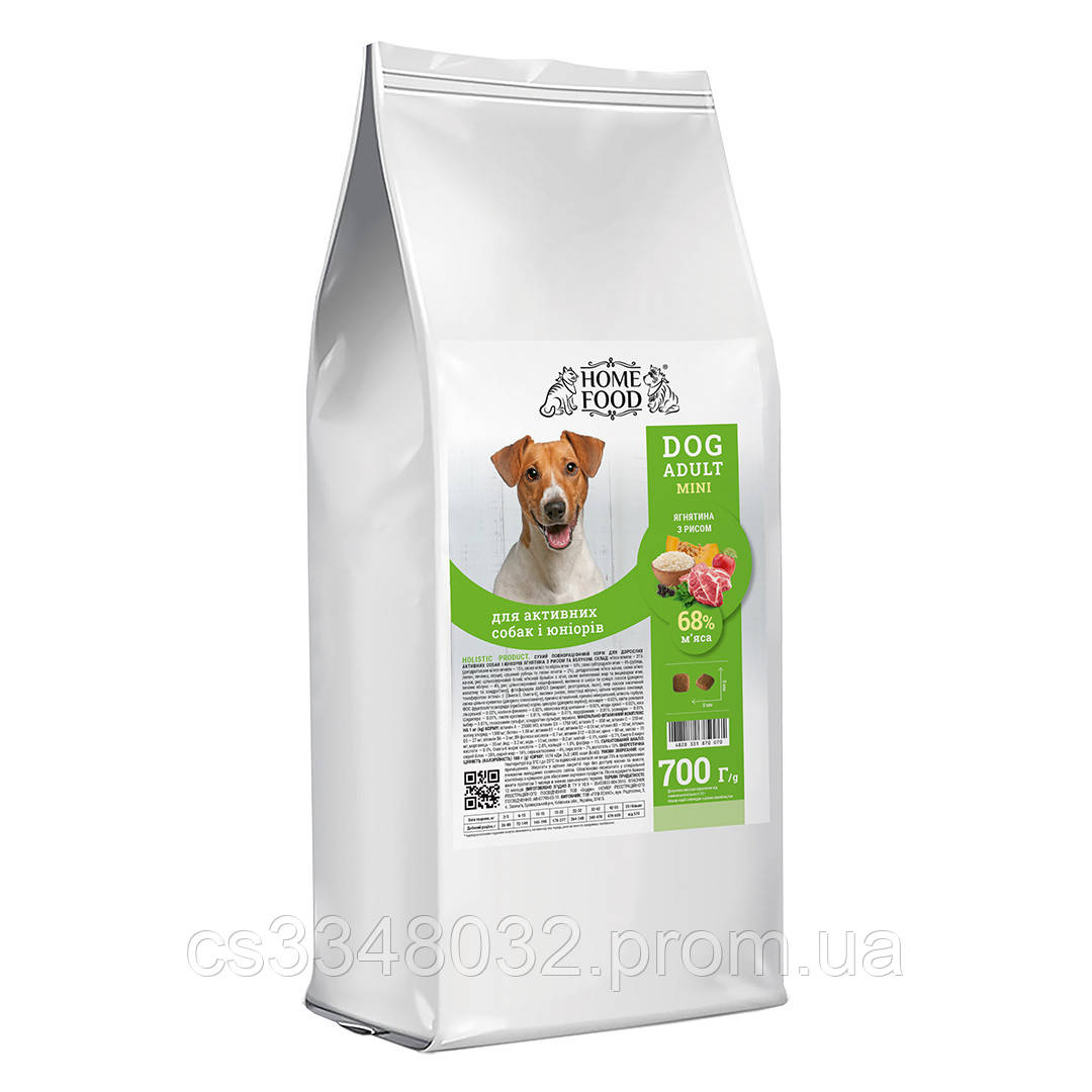 Home DOG Food ADULT MINI «Ягня з рисом» корм активних собак та юніорів дрібних порід 700г