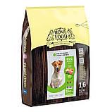 Home DOG Food ADULT MINI «Ягня з рисом» корм активних собак та юніорів дрібних порід 700г, фото 3