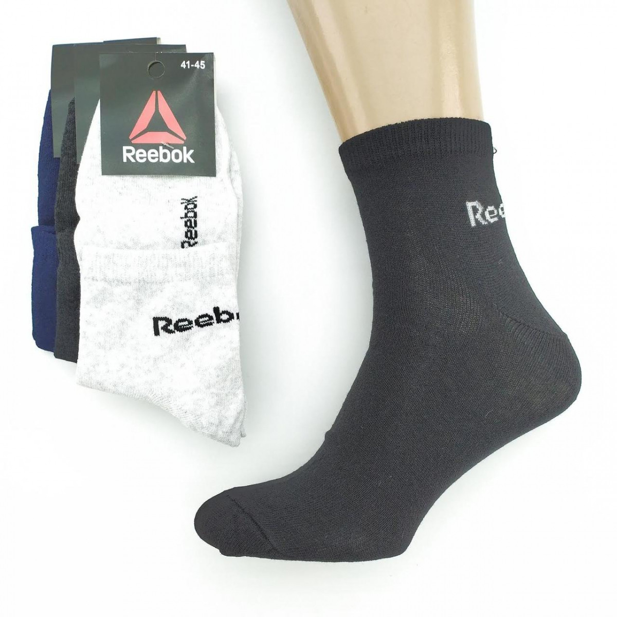 Носки мужские демисезонные средние спорт R 41-45р ассорти 20034993