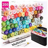 Спиртовые скетч маркеры двухсторонние Touch Multicolor 200 штук, для детского художественного творчества