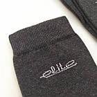 Носки мужские демисезонные, ELITE, высокие, Loft Socks, р25-27 графит 20034092, фото 3