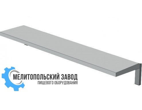 Полку 1 ур. 1500х300х150 з 201 нержавіючої сталі