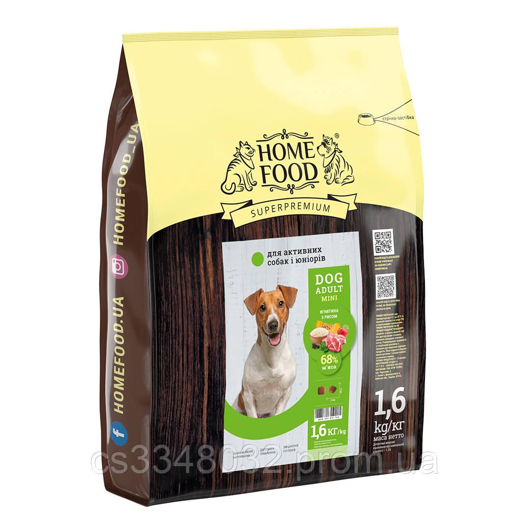 Home DOG Food ADULT MINI «Ягня з рисом» корм активних собак та юніорів дрібних порід 1,6 кг