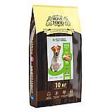 Home DOG Food ADULT MINI «Ягня з рисом» корм активних собак та юніорів дрібних порід 1,6 кг, фото 3