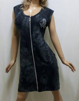 Халат женский на молнии. Размеры от 48 до 54., фото 2