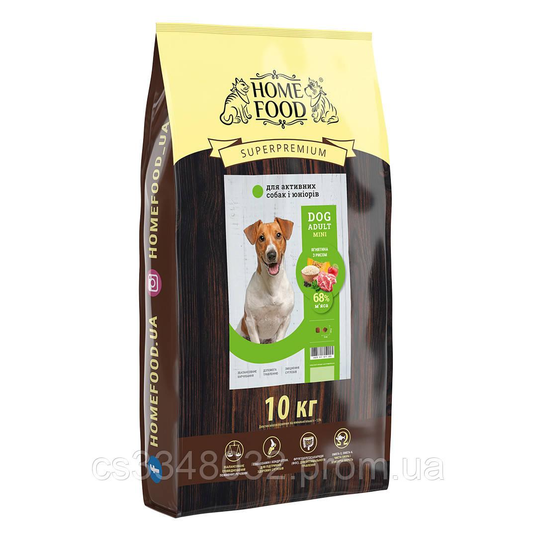 Home DOG Food ADULT MINI «Ягня з рисом» корм активних собак та юніорів дрібних порід 10кг