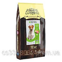 Home Food DOG ADULT MINI  «Ягненок с рисом» корм активных собак и юниоров мелких пород  10кг
