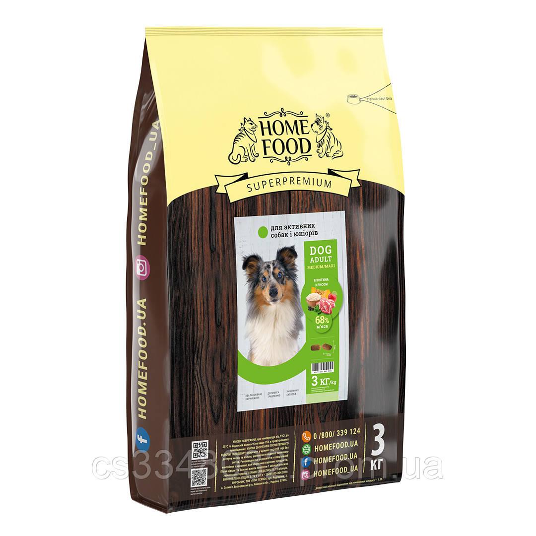 Home DOG Food ADULT MEDIUM «Ягня з рисом» корм активних собак та юніорів середніх порід 3кг