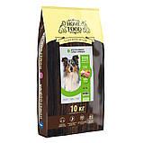 Home DOG Food ADULT MEDIUM «Ягня з рисом» корм активних собак та юніорів середніх порід 1кг, фото 3