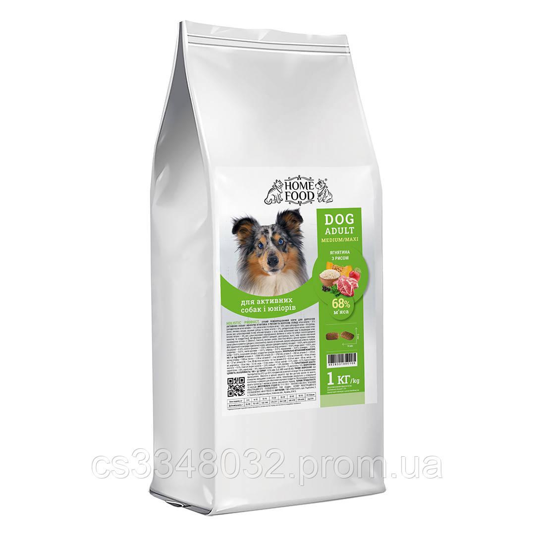 Home DOG Food ADULT MEDIUM «Ягня з рисом» корм активних собак та юніорів середніх порід 1кг