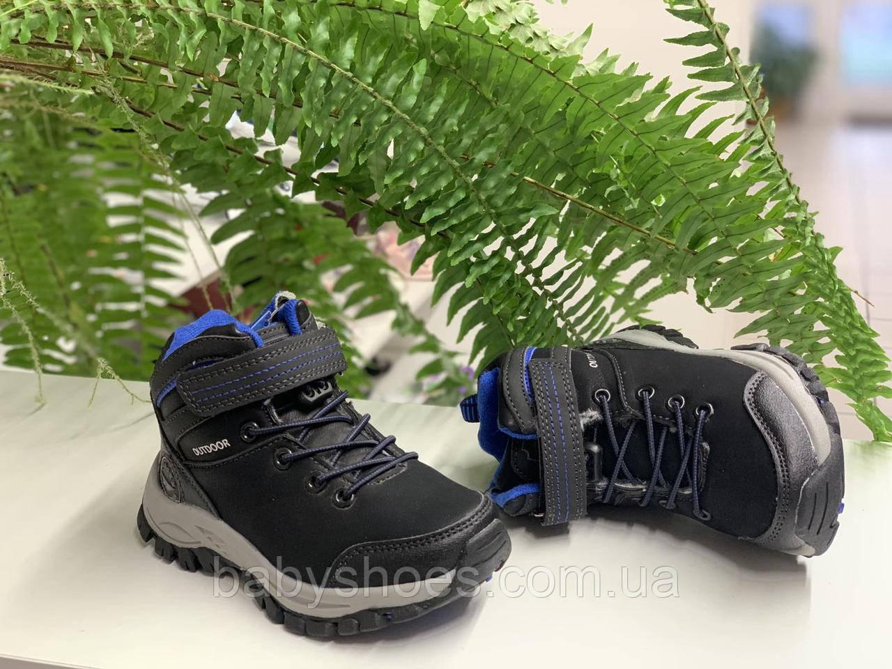 Зимние ботинки для мальчика Badoxx Польша  р.27, ЗМ-34