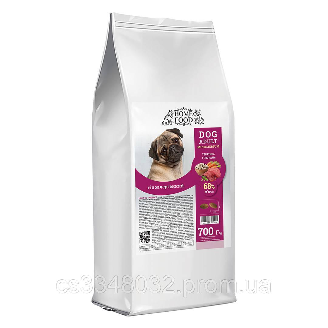 Home DOG Food ADULT MINI-MEDIUM «Телятина з овочами» гіпоалергенний корм для собак дрібних і середніх порід 700г