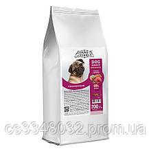 Home Food DOG ADULT MINI-MEDIUM «Телятина с овощами» гипоалергенный корм для собак мелких средних пород  700г