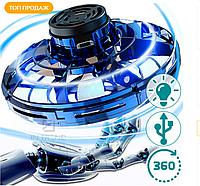 Летающий Спиннер с Led Подсветкой FlyNova Синий, фото 1
