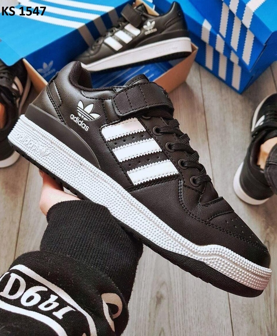 Мужские кроссовки Adidas Forum Mid (черно/белые) KS 1547