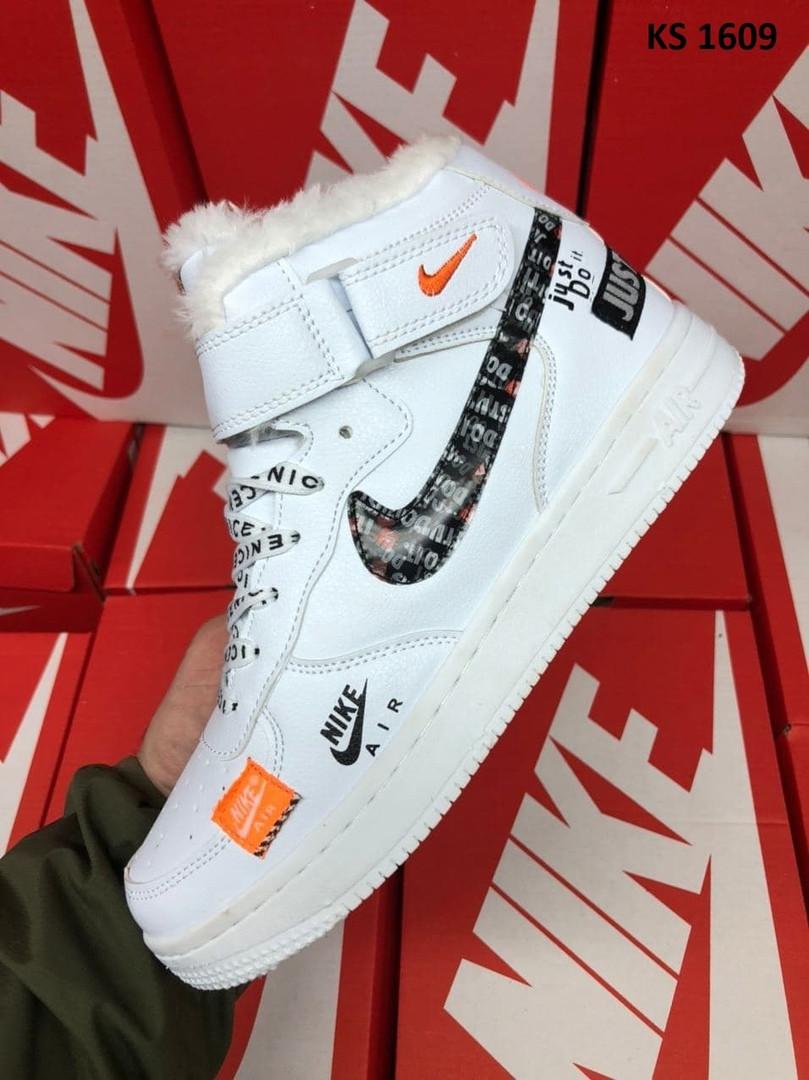 Мужские зимние кроссовки Nike Air Force 1 07 Mid LV8 (бело-черные) KS 1609