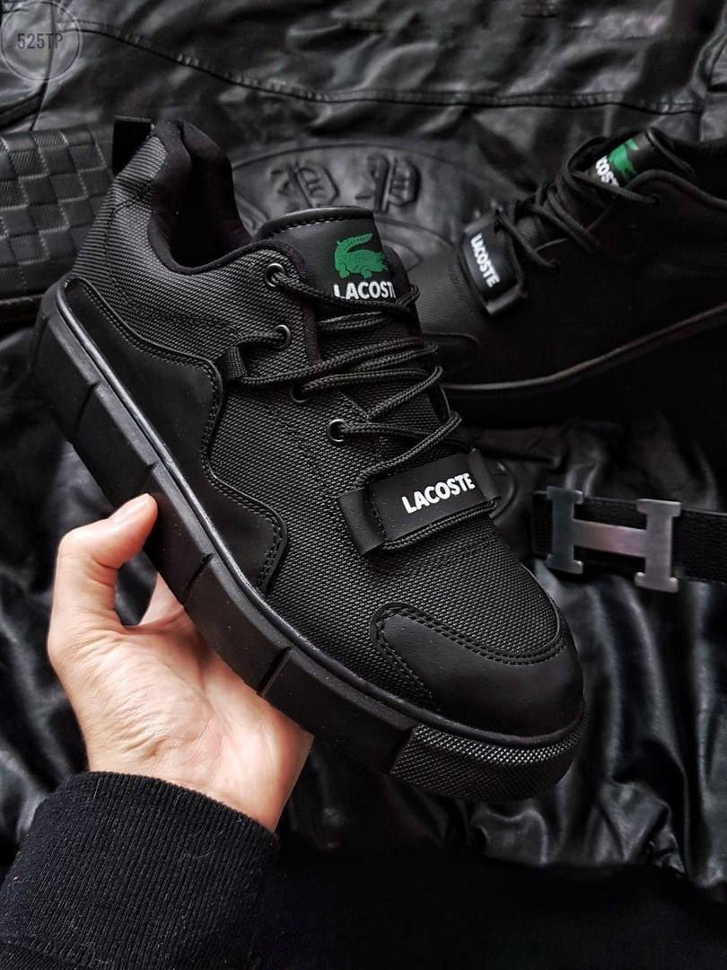 Мужские кроссовки Lacoste Black (черные) 525TP