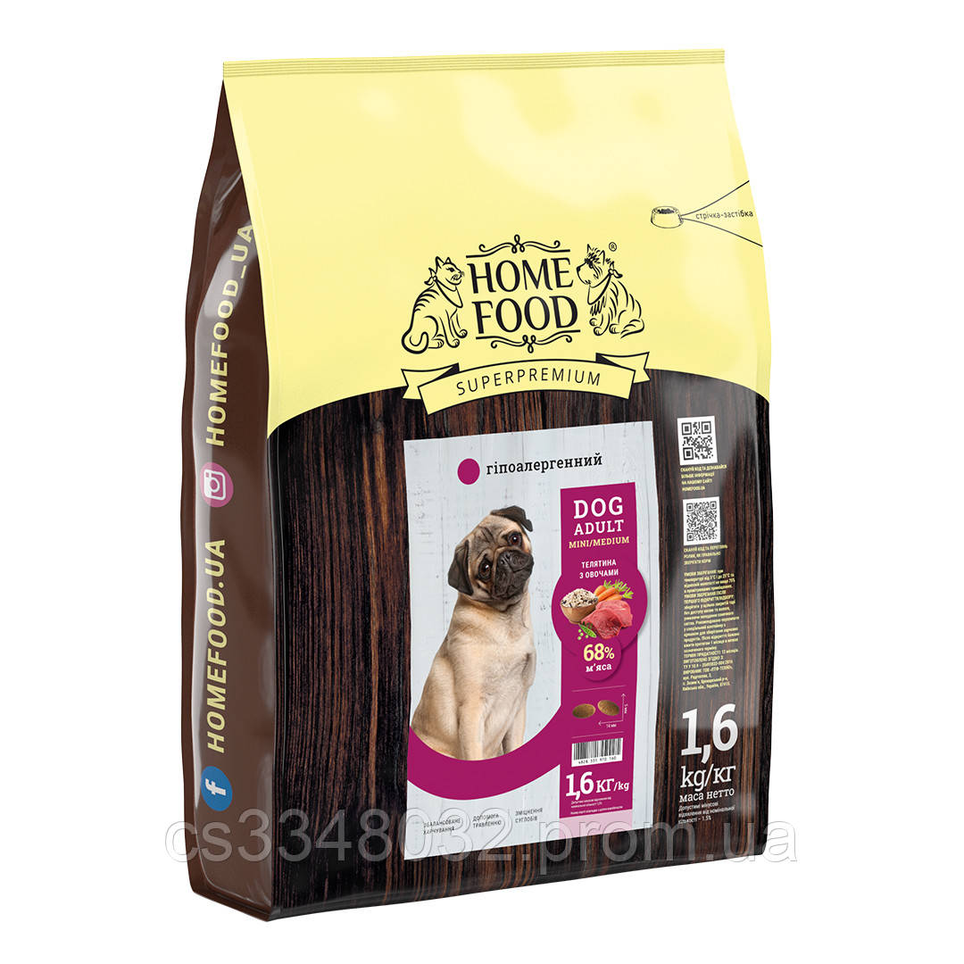 Home DOG Food ADULT MINI-MEDIUM «Телятина з овочами» гіпоалергенний корм для собак дрібних і середніх порід 1,6 кг