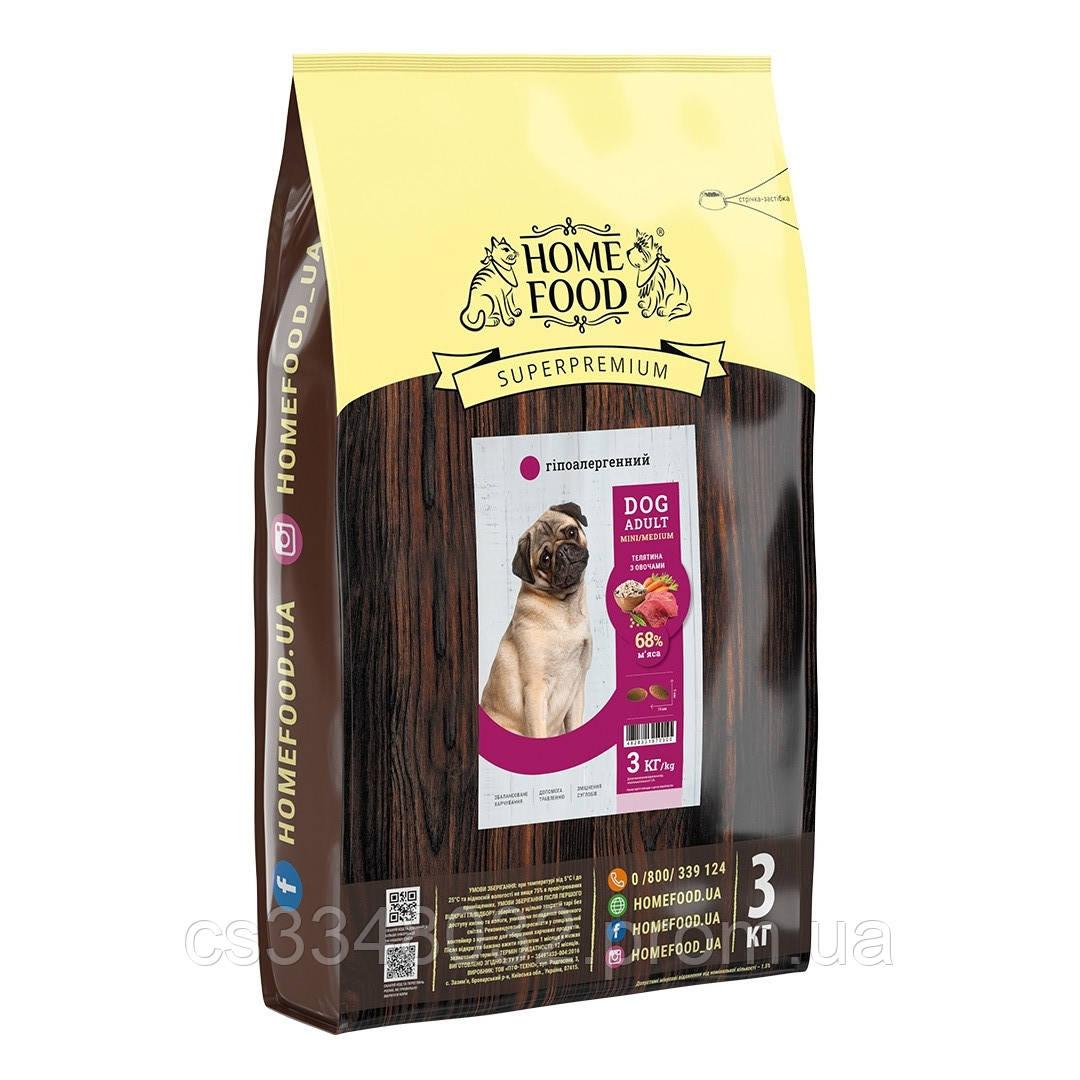 Home DOG Food ADULT MINI-MEDIUM «Телятина з овочами» гіпоалергенний корм для собак дрібних і середніх порід 3кг