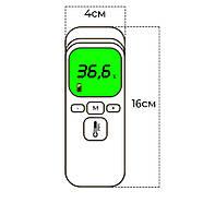 Электронный инфракрасный бесконтактный медицинский термометр-градусник JETIX Phicon с коррекцией температуры, фото 8