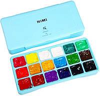 Набор для рисования Краски Гуашь HIMI 18 цветов по 30 мл (общий объем 540 мл!) голубая коробка