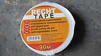 Сетка армирующая серпянка 45мм*90м