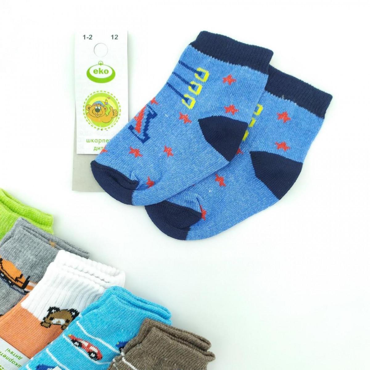 Носки детские демисезонные с разными рисунками, для мальчика, ЕКО, р12(1-2), случайное ассорти 20029548